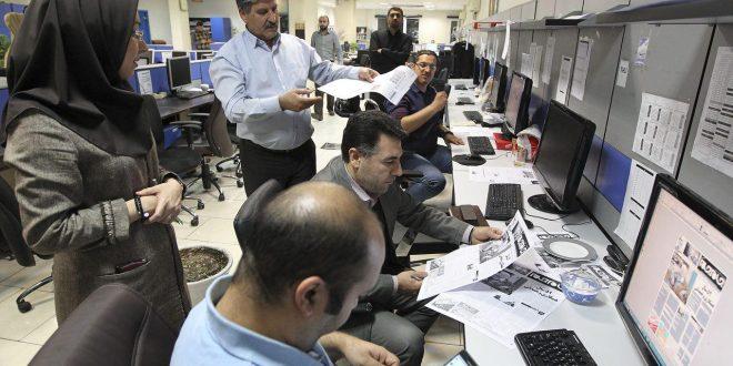 روزنامه جام جم بیستم دی ماه ۱۳۹۵