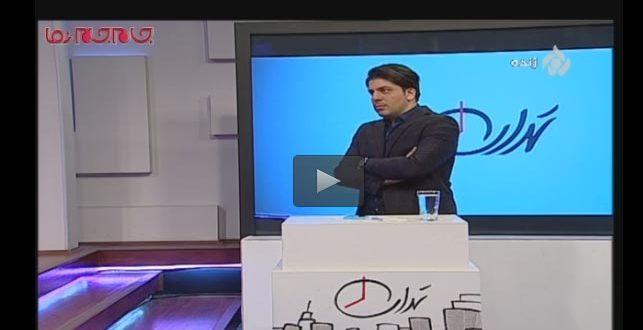 دکتر عنادی در در برنامه تهران 20؛گفتمان سازی در عرصه اقتصاد مقاومتی باید فراگیر شود