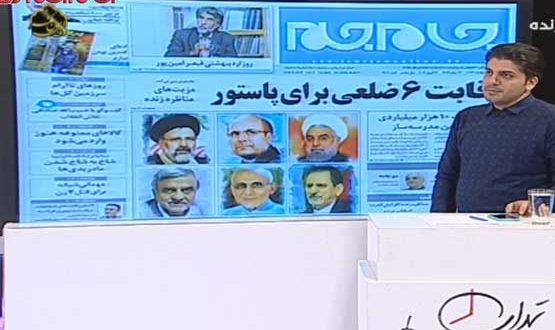 در برنامه تهران 20 دکتر عنادی : جذابیت مناظره در زنده بودن آن است