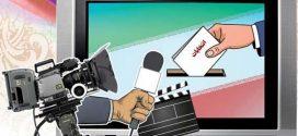 شطرنج رسانهها در صفحه انتخابات