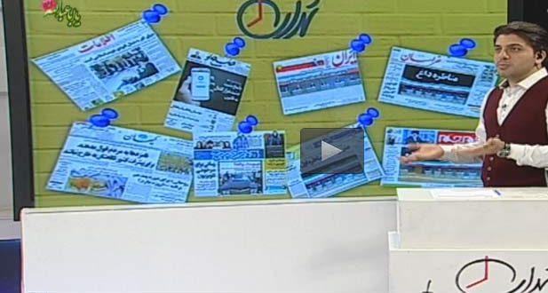 دکتر عنادی در برنامه تهران 20 : عدالت رسانه ای در مناظره رعایت شد