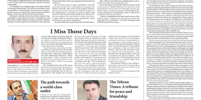 The Tehran Times: A tribune for peace and friendship