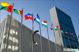 ترور سازمان ملل متحد